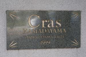 クラース浜田山の看板