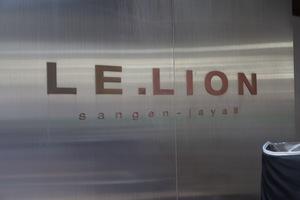 ルリオン三軒茶屋2の看板