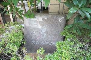 ガーデンホーム大森水神公園の看板
