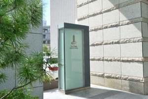 ルサンク大崎シティタワーの看板