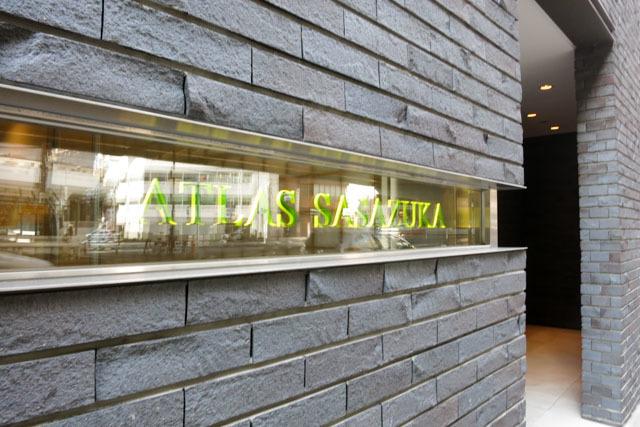 アトラス笹塚の看板