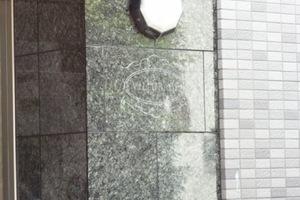 ヴェルレージュ堀切菖蒲園の看板