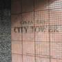 銀座イーストシティタワーの看板