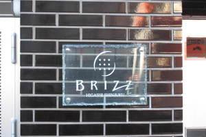 ブライズ東新宿の看板
