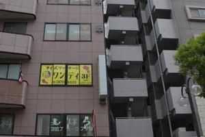 ダイアパレス篠崎駅前の外観