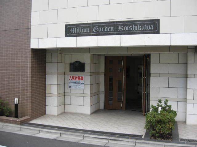ミリオンガーデン小石川のエントランス