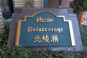 日神パレステージ北綾瀬の看板