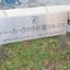 パークハウス中村橋コルニエの看板