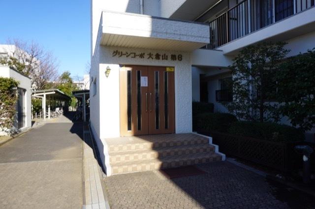 グリーンコーポ大倉山第6のエントランス
