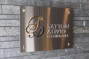 サットンアリビオ平和台の看板