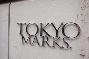 グランスイート東京マークスの看板
