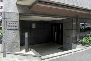 パティオ西早稲田のエントランス