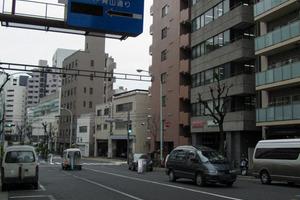 菱和パレス渋谷西の外観