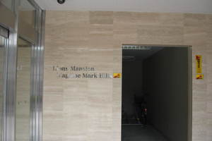 ライオンズマンション馬込マークヒルズの看板