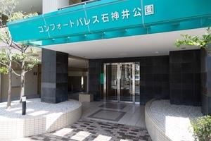コンフォートパレス石神井公園のエントランス