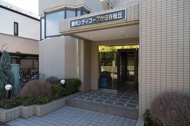 藤和シティコープ世田谷桜丘のエントランス