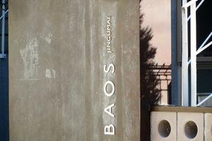 バオス神宮前の看板