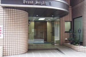 日本橋浜町公園グランドハイツ2番館のエントランス