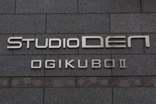 スタジオデン荻窪2の看板