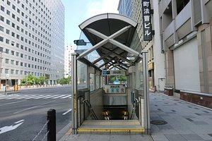 溜池山王駅
