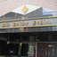ダイアパレス八広花水木通りトリニティの看板