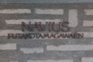 ナビウス二子玉川園の看板