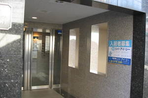 ロアール井荻駅前のエントランス