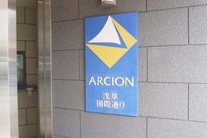アルシオン浅草国際通りの看板