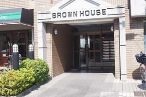 ブラウンハウスのエントランス