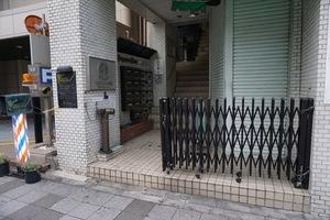 ペガサスマンション三田のエントランス