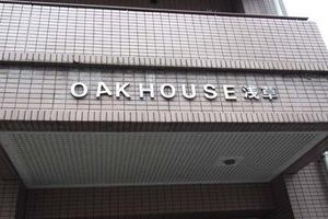オークハウス浅草の看板
