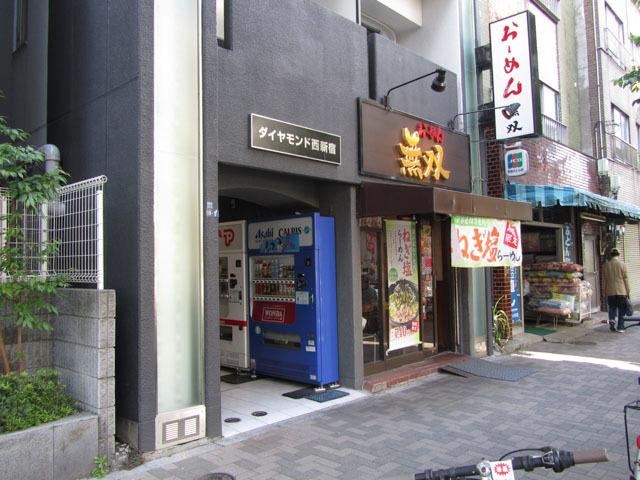 ダイヤモンド西新宿のエントランス