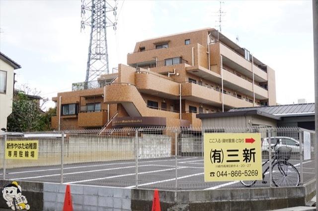 ライオンズマンション武蔵新城第3の外観