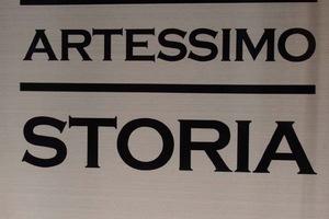 アルテシモストーリアの看板