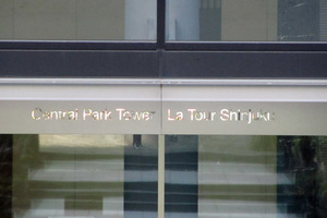 ラトゥール新宿の看板