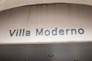 ダイアパレス南砂町ヴィラモデルノの看板