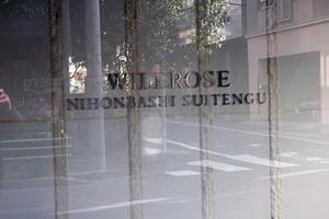 ウィルローズ日本橋水天宮の看板