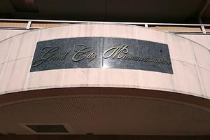 グランシティ南馬込アルティカーサの看板