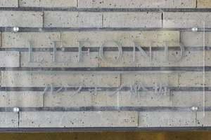 ルフォン船堀の看板
