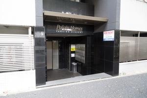 パレホームズ高井戸東のエントランス