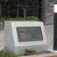 ナイスパークステイツ東陽町仙台堀川公園の看板