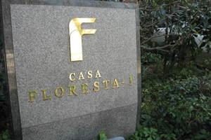 カーサフロレスタ西馬込壱番館の看板