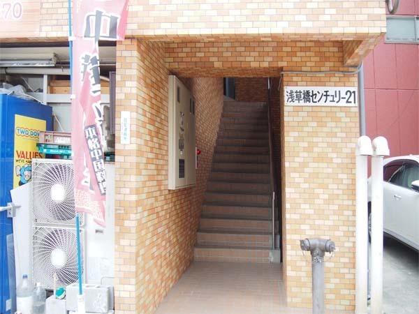 浅草橋センチュリー21のエントランス