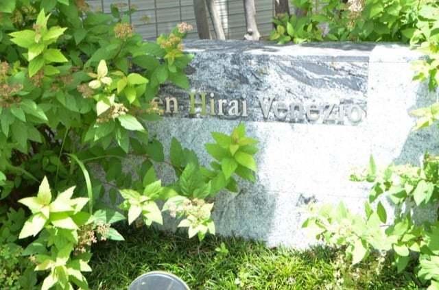 レーベン平井ヴェネージオの看板
