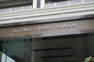 グローバルフロントタワーの看板