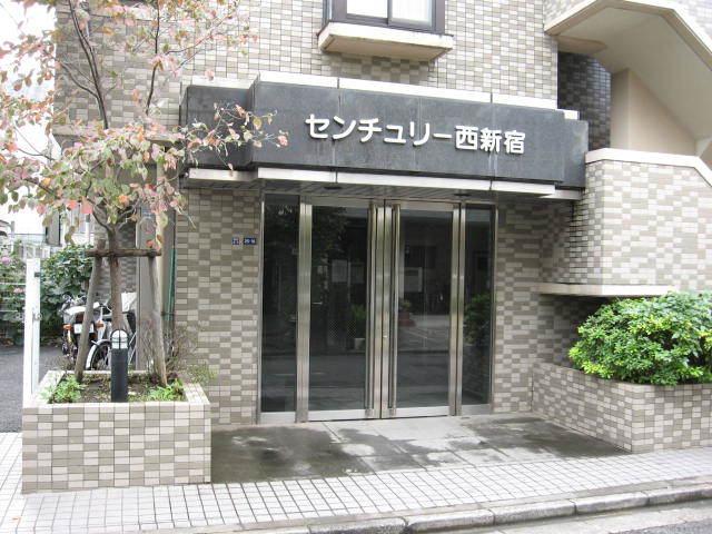センチュリー西新宿のエントランス