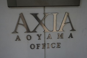アクシア青山の看板
