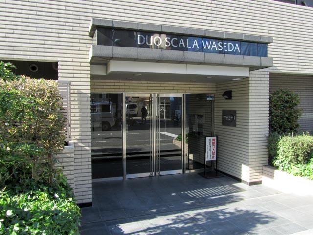 デュオスカーラ早稲田のエントランス