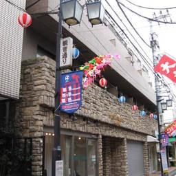 トーシンフェニックス笹塚参番館