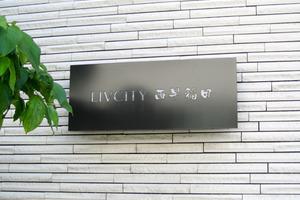 リヴシティ西早稲田の看板